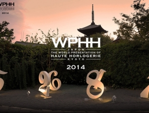 FRANCK MULLER W.P.H.H JAPON 2013 / 2014 IN KYOTO – HILOCO aka neroDoll Sound Produce