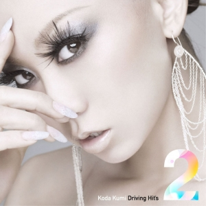 Koda Kumi Driving Hit's 2 - LAST ANGEL feat.東方神起 - HILOCO neroDoll Remix