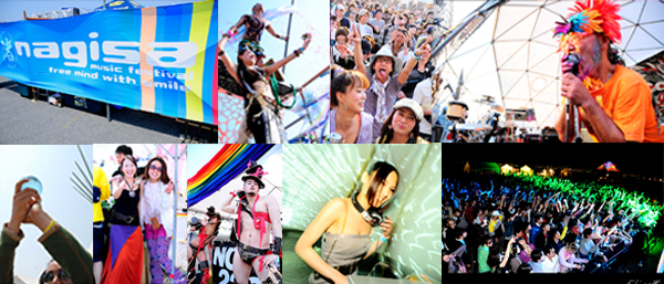 NAGISA MUSIC FESTIVAL (mai asia music festival)