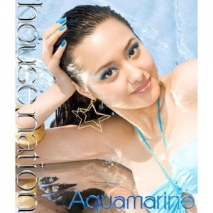 HOUSE NATION Aquamarine / avex entertainment DJ HILOCO aka neroDoll release