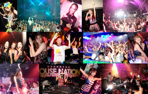 avex HOUSE NATION