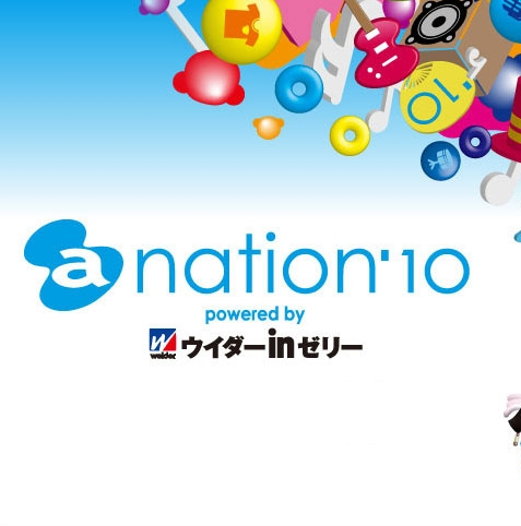a-nation'10 provide Tracks - Spring Color / HILOCO neroDoll