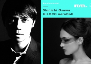 iFlyer×LANDR REMIX:Remodel Contest - HILOCO neroDoll as a judge