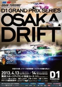 D1 GRAND PRIX Osaka Drift 2013 - HILOCO neroDoll sound produce